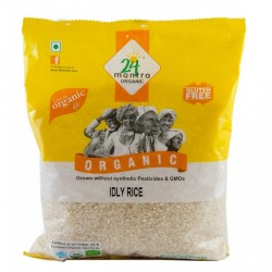 Idly Rice 1kg