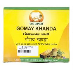 Gomay Khanda