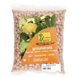 Peanuts 500gm