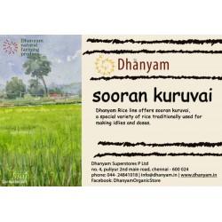 Soora Kuruvai Boiled 1kg Dh