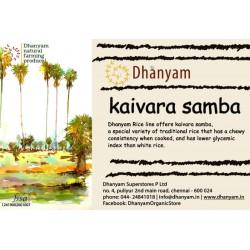 Kaivara Samba Rice 500g Dh