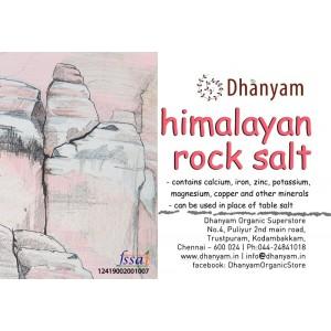 Rock Salt 1kg Dh