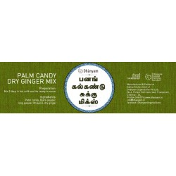 Palm Candy Instant Drink 150g