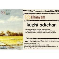 Kuzhiyadichaan Boiled 1kg Dh