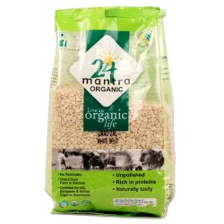 Urad Dal White Split 500g