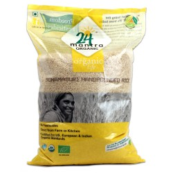 Sona Masuri Semi Brown Rice 5kg