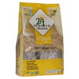 Basmathi Brown Rice 1kg