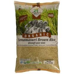 Sona Masuri Brown Rice 5kg 24l