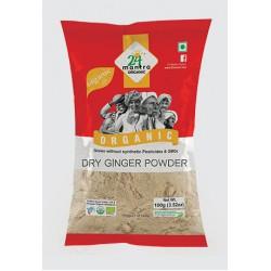 Dry Ginger Powder 24l